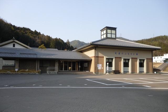 武芸川ふるさと館